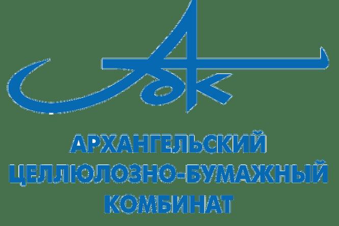 Архангельский целлюлозно-бумажный комбинат